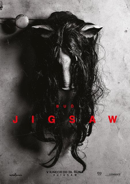 KINO: Jigsaw