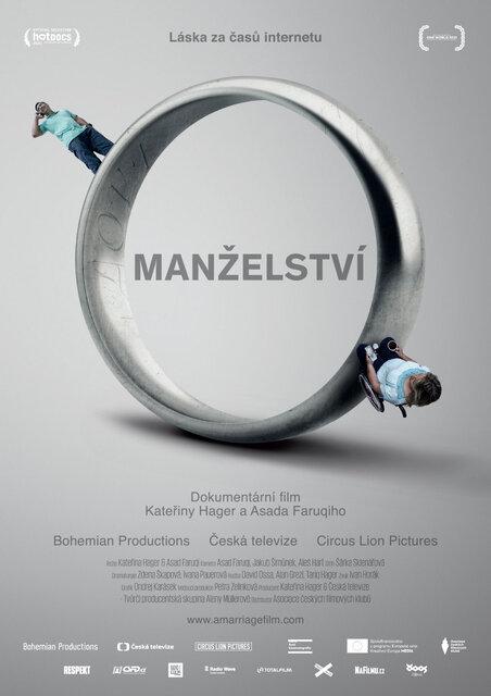 FILMOVÝ KLUB: Manželství  + beseda s režisérkou Kateřinou Hager