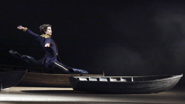 Hrdina naší doby | Bolshoi Theatre