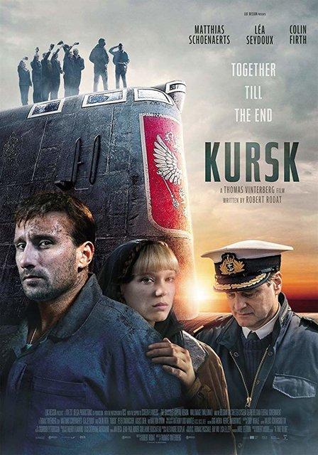 KINO: Kursk