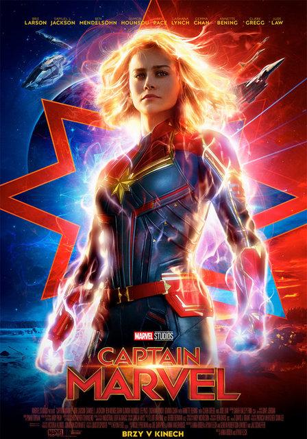 KINO: Captain Marvel