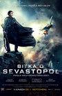 Bitka o Sevastopoľ (Битва за Севастополь)