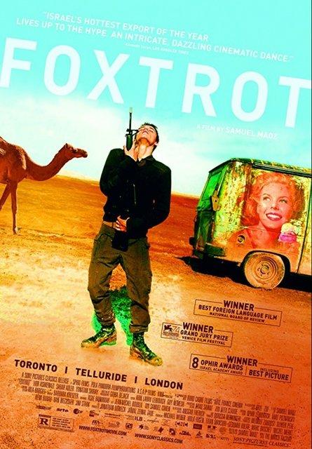 KINO: Foxtrot
