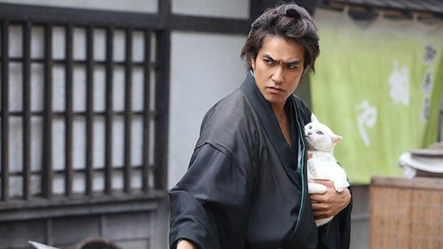 Eiga-Sai: Kočičí samuraj