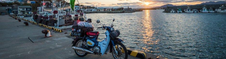 Dominika na cestě Japonskem PŘEDPRODEJ - NÁHRADNÍ TERMÍN BUDE UPŘESNĚN