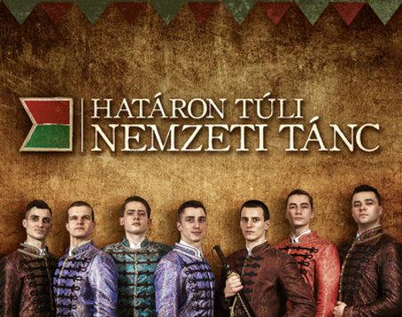 Határon túli nemzeti tánc - 77 verbunkov