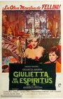 Giulietta a duchovia   Fellini 100