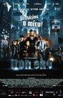 Iron Sky | kiná spolu ONLINE