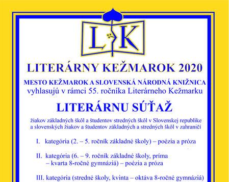 55. ročník Literárneho Kežmarku - vyhlásenie súťaže