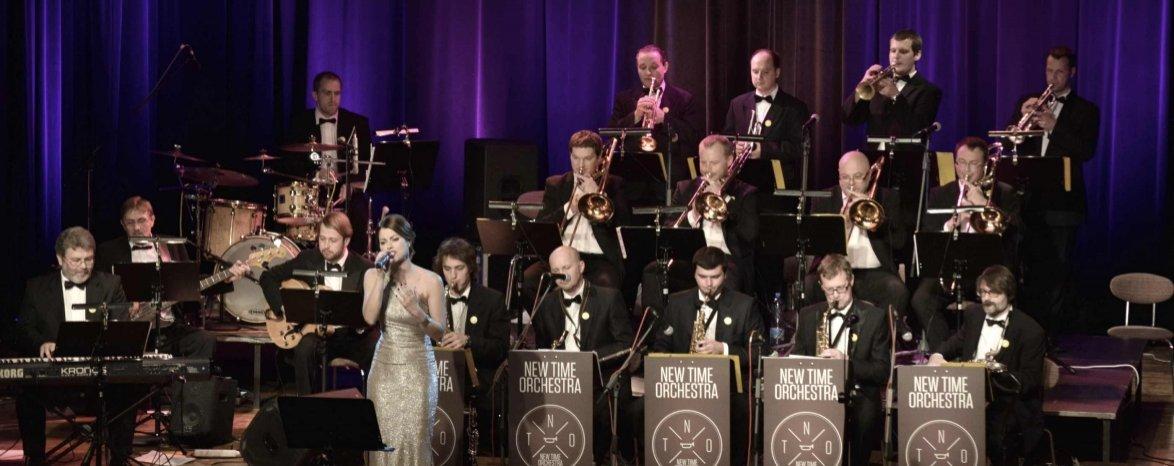 Hana Holišová & New Time Orchestra