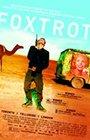 Foxtrot | Kino doma online