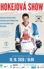 Hokejová show HC Olymp vs. HC Atlantic - ZRUŠENO
