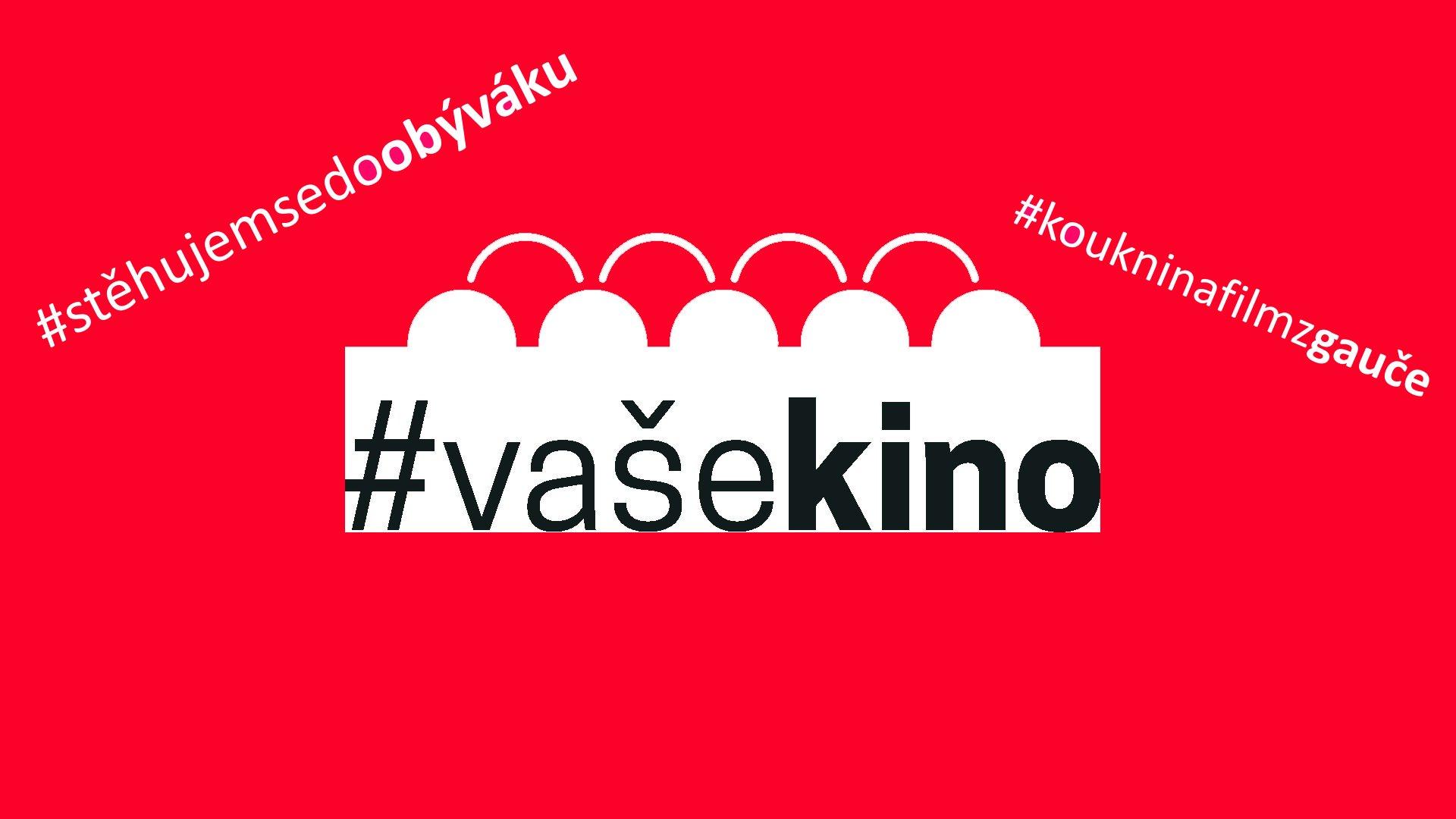 #VašeKino