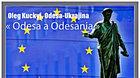 ODESA A ODESANIA, VIDIEKOM DO EURÓPY