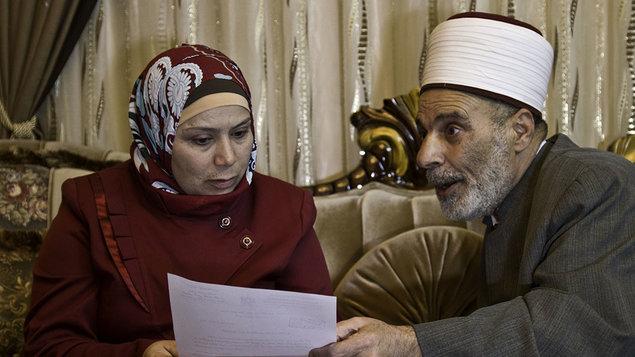 Картинки по запросу judge kholoud al-faqih