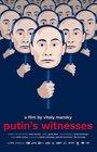 Svedkovia Putinovi