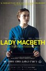 Lady Macbeth - FEBIOFEST 2017