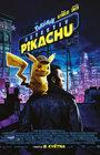 Pokémon Detektiv Pikachu