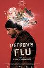 U Petrovovcov zúri chrípka   Be2Can   V IMPULZE