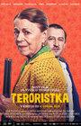 Teroristka - bio senior