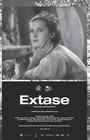 Extase | FK