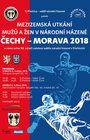 Mezizemská utkání mužů a žen v národní házené, Čechy - Morava