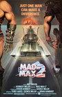 FUTURE GATE: Šialený Max: Bojovník ciest | V KINOSÁLE