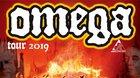 OMEGA tour 2019