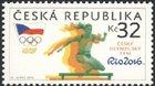 Poštovní známky roku 2016