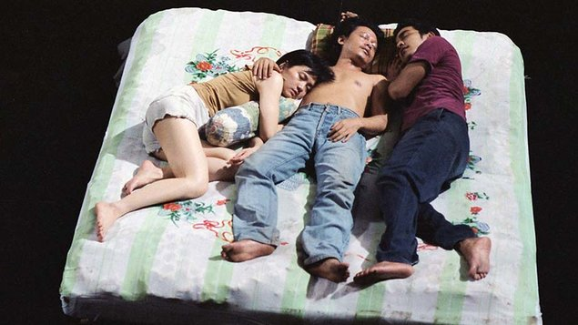 I Dont Want To Sleep Alone Program And Tickets Online Kino Lumière