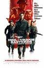 Piatok s Tarantinom: Nehanební bastardi | V AMFIKU