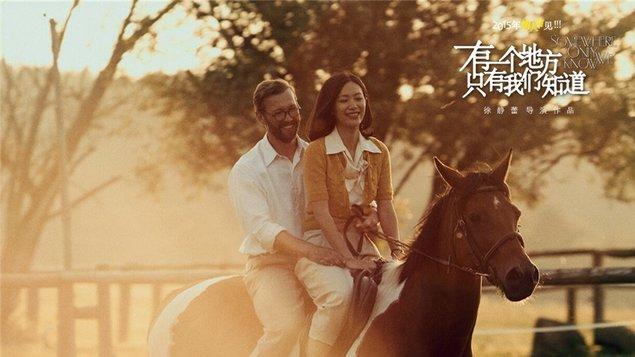 Miesto len pre nás | Festival čínskych filmov