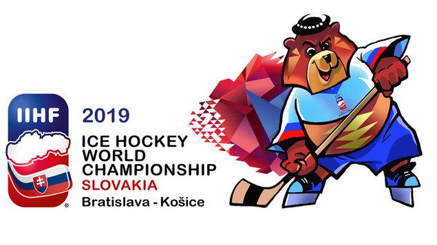 19f9471b4 Plagáty. Popis. Priamy prenos z Majstrovstiev sveta v hokeji 2019 ...