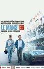Le Mans '66 | METRO SENIOR