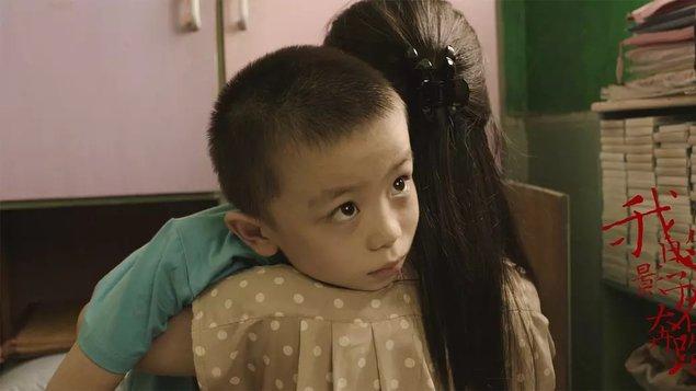 Môj tieň na úteku | Festival čínskych filmov