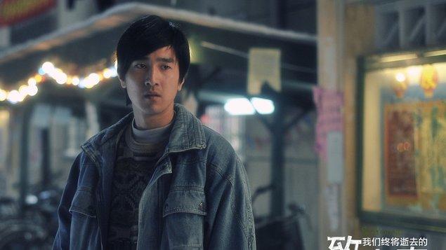 Na prahu dospelosti | Festival čínskych filmov